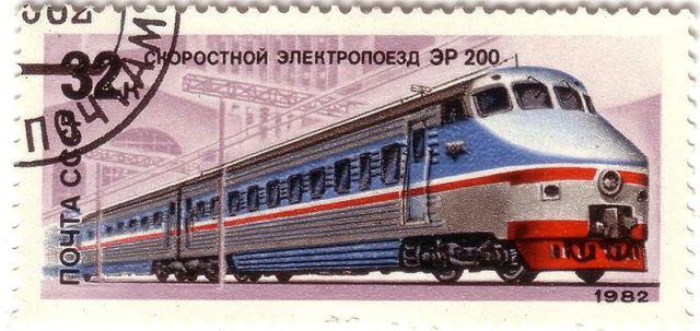 Почтовая марка, посвященная первому советскому скоростному электропоезду ЭР-200