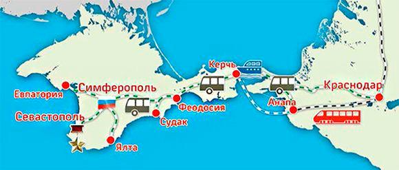 «Единый» проезд в города Крыма приостановлен до следующей весны