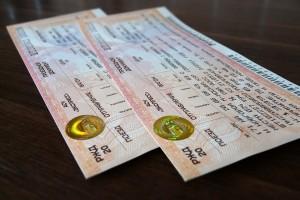 Скидки на билеты