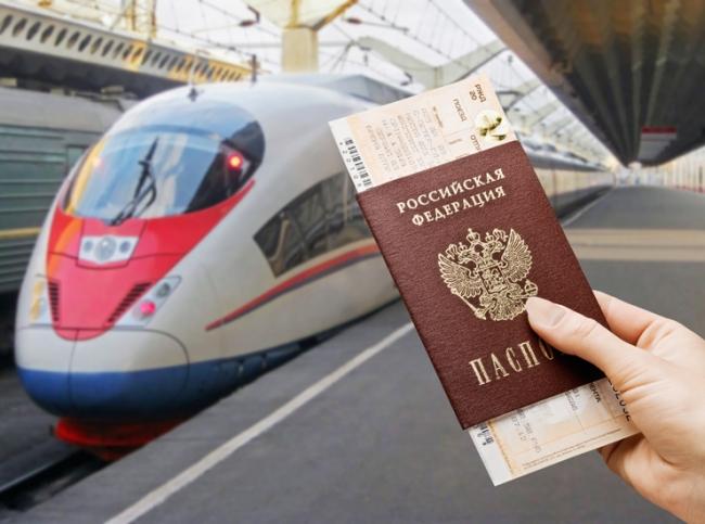 Билет и паспорт необходимо будет предъявить при посадке на поезд.
