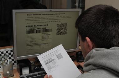 Заказ электронного билета