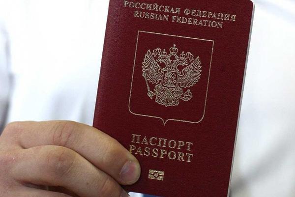 Чтобы сдать билет, необходимо предъявить паспорт, данные которого там указаны