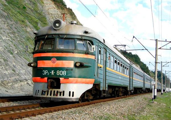 Действующие скидки автоматически включены в стоимость железнодорожного билета