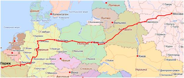 Маршрут поезда 023Й Москва — Берлин — Париж