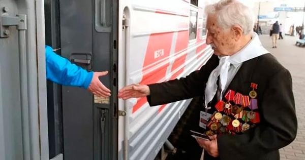 Ветеранам предоставляется бесплатный проезд