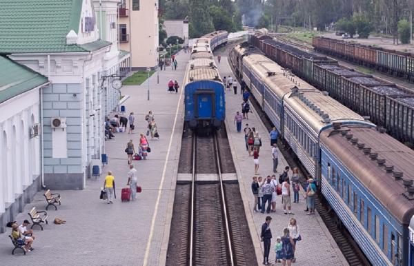 Платформа Бердянского вокзала