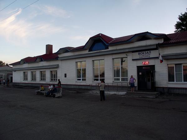 Здание вокзала в Плесецке