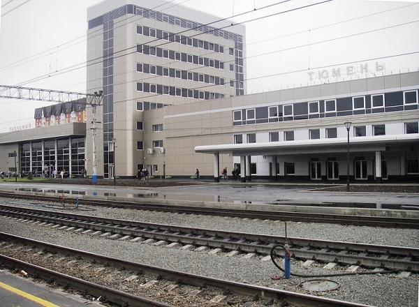 Платформы железнодорожного вокзала Тюмень