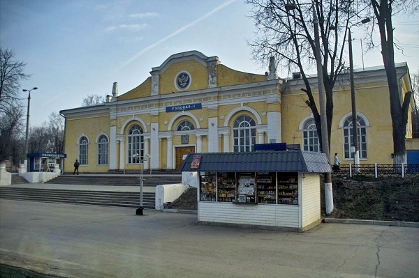 Железнодорожный вокзал Узловая-1