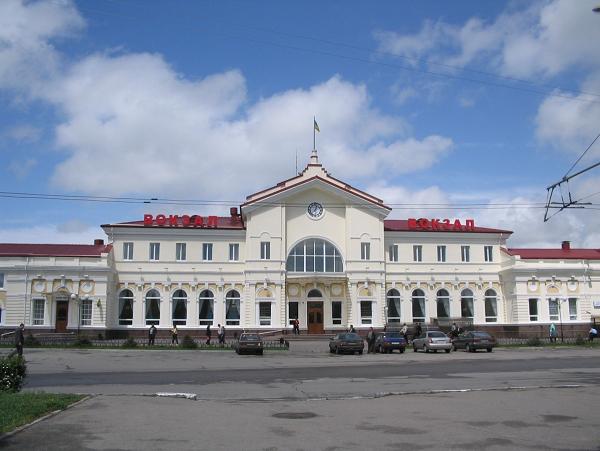 Здание железнодорожного вокзала г. Херсон