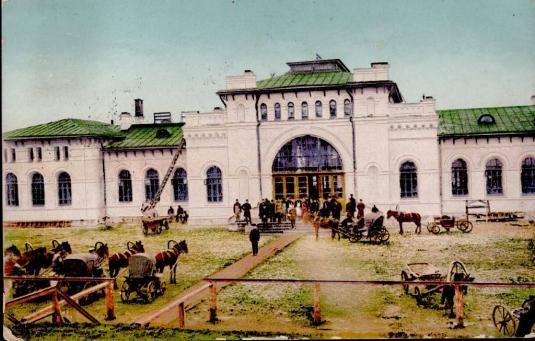 Старинное изображение вокзала города Вятка