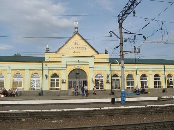 Ж/д вокзал Россошь