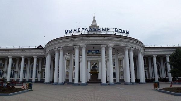 Здание вокзала в Минеральных Водах