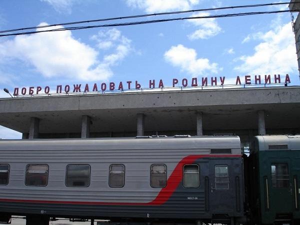 Платформа вокзала Ульяновск-Центральный