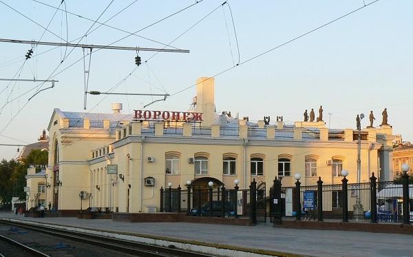 На фото – главный вокзал Воронежа