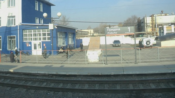 Станция Придача