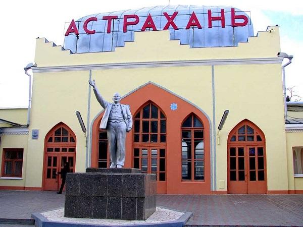 Ж/д вокзал Астрахань-1 старой постройки