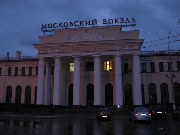 Парадный фасад Московского вокзала