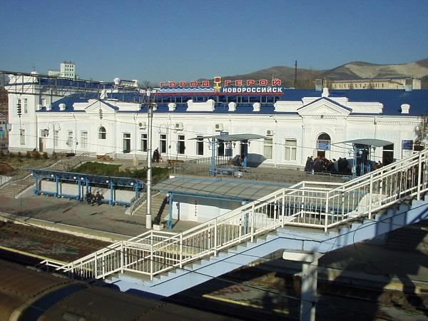 На фото – вокзал Новороссийска