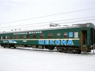 Нежин москва купить билеты на поезд билеты на самолет до москвы цены