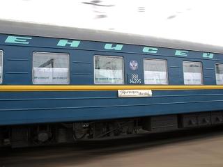 skoriy-poezd-moskva-ulan-bator