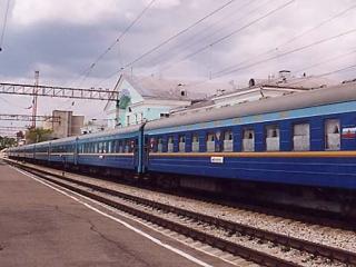 Купить билет на поезд ижевск пермь билет на самолет москва уфа цены
