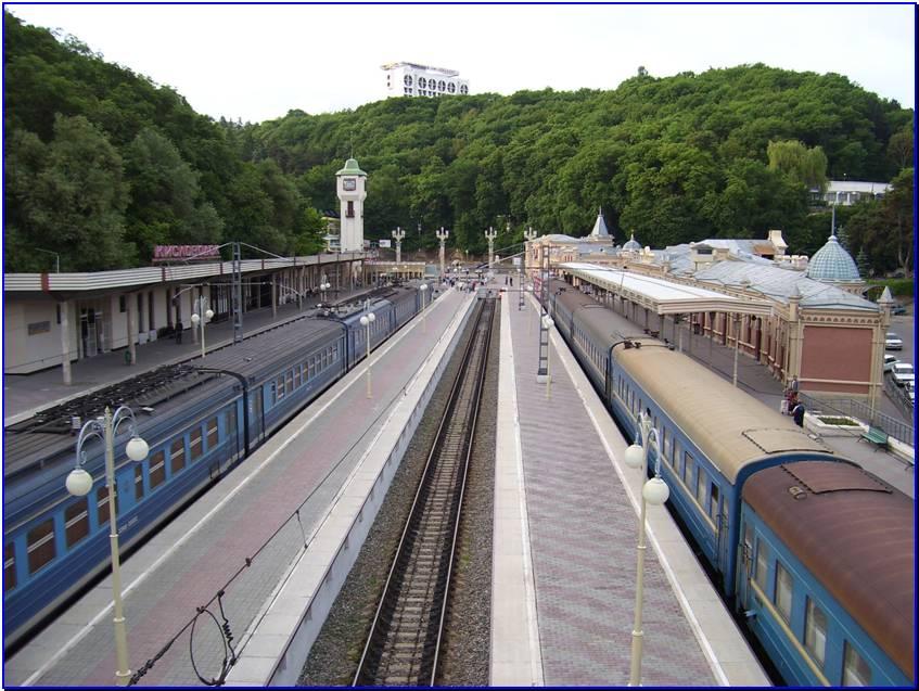 Расписание поездов по городам