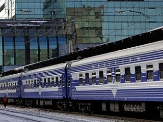 Купить билет на поезд нижневартовск самара маршрут купить билет в анапу на поезд из москвы