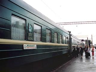Поезд пермь киров купить билет купить билеты на поезд пыть ях волгоград