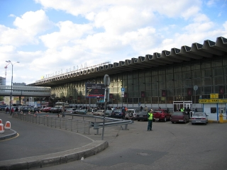 Курский вокзал купить билет на поезд в какие дни недели дешевле купить билет на самолет