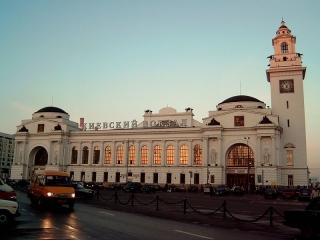 Расписание поездов Зима - Tutu ru