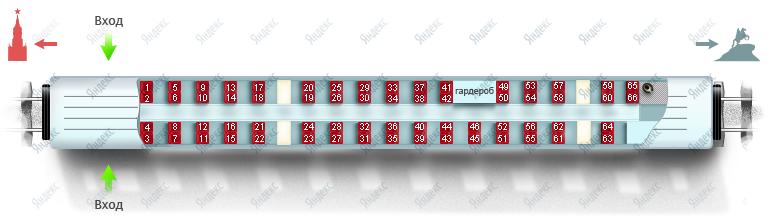 Схема вагона бизнес класса