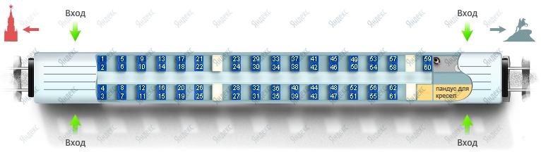 Схема вагона эконом-класса