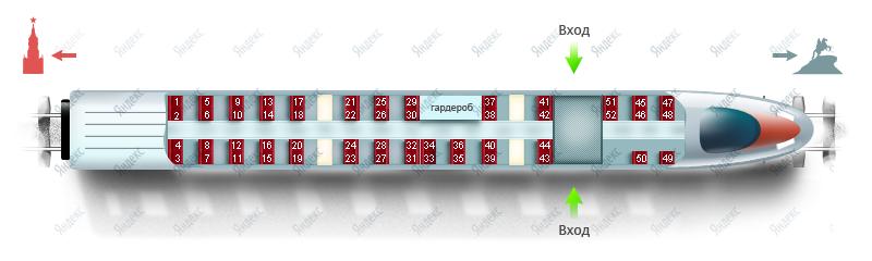 Схема вагона бизнес-класса